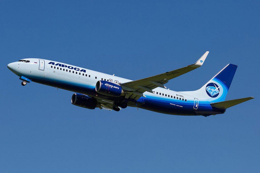Льготный билет самолет новосибирск симферополь билеты на самолет москва омск из внуково