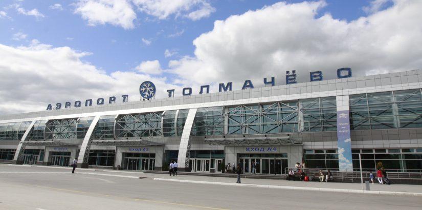 Все субсидированные авиабилеты из Новосибирска на 2019 год