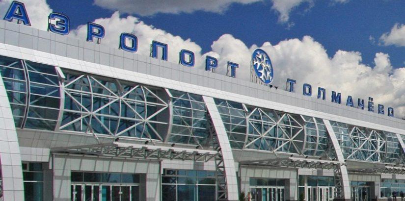 Как добраться до аэропорта Новосибирска