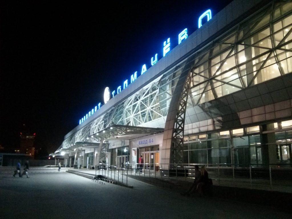 Международный аэропорт Новосибирск (Толмачево)