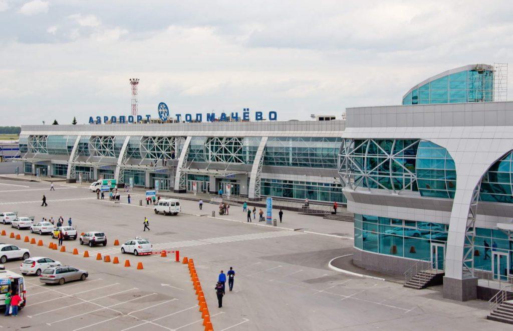 Терминалы международного аэропорта Новосибирск Толмачево